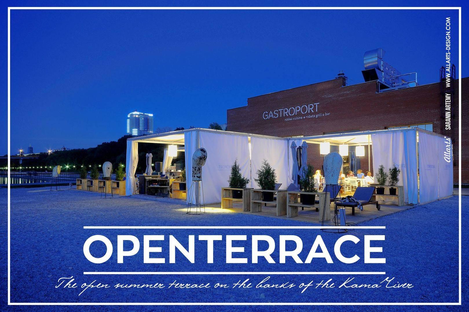 Дизайн летних террас Openterrace