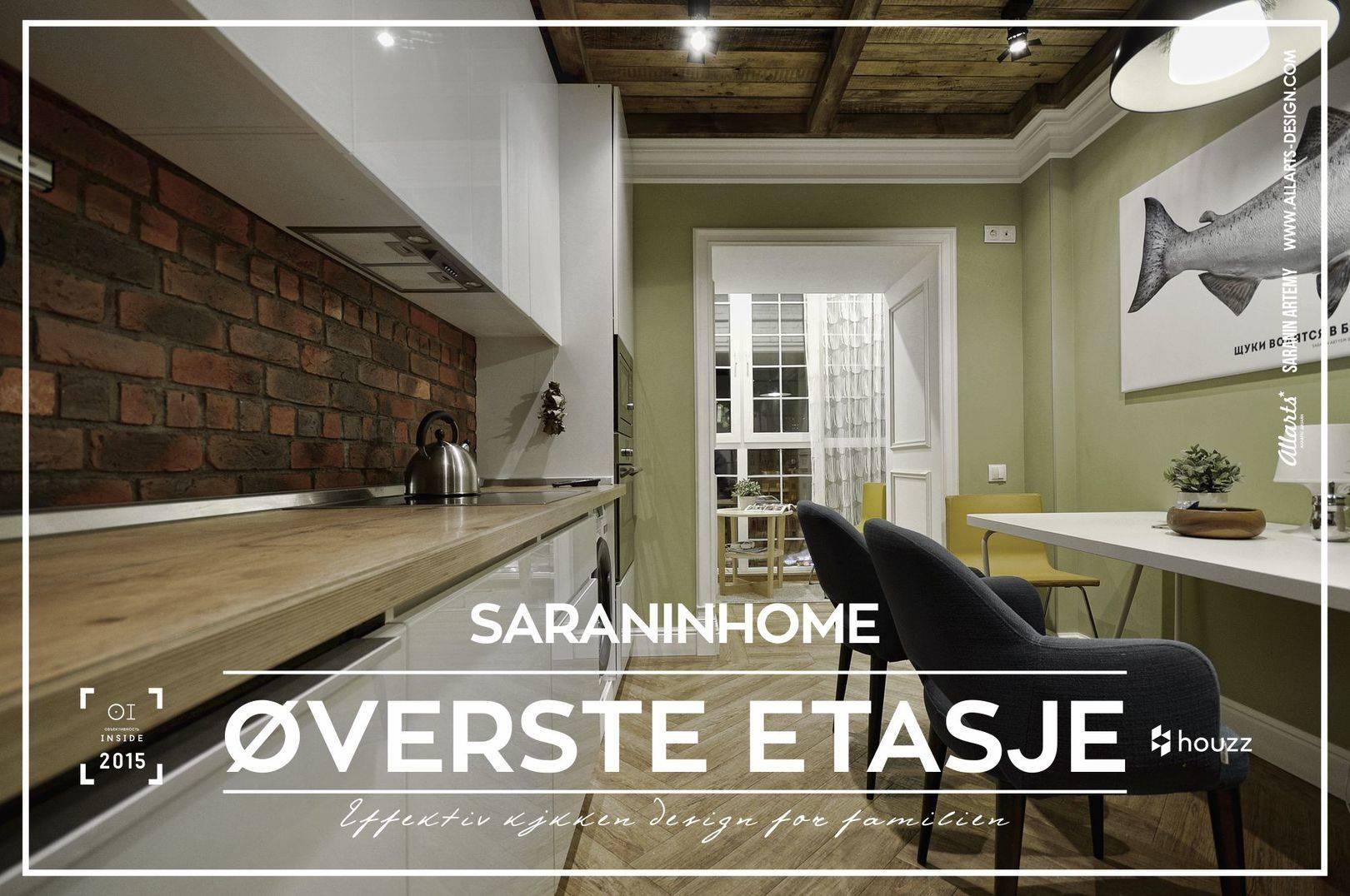 Дизайн интерьера кухня дизайнера Saraninhome