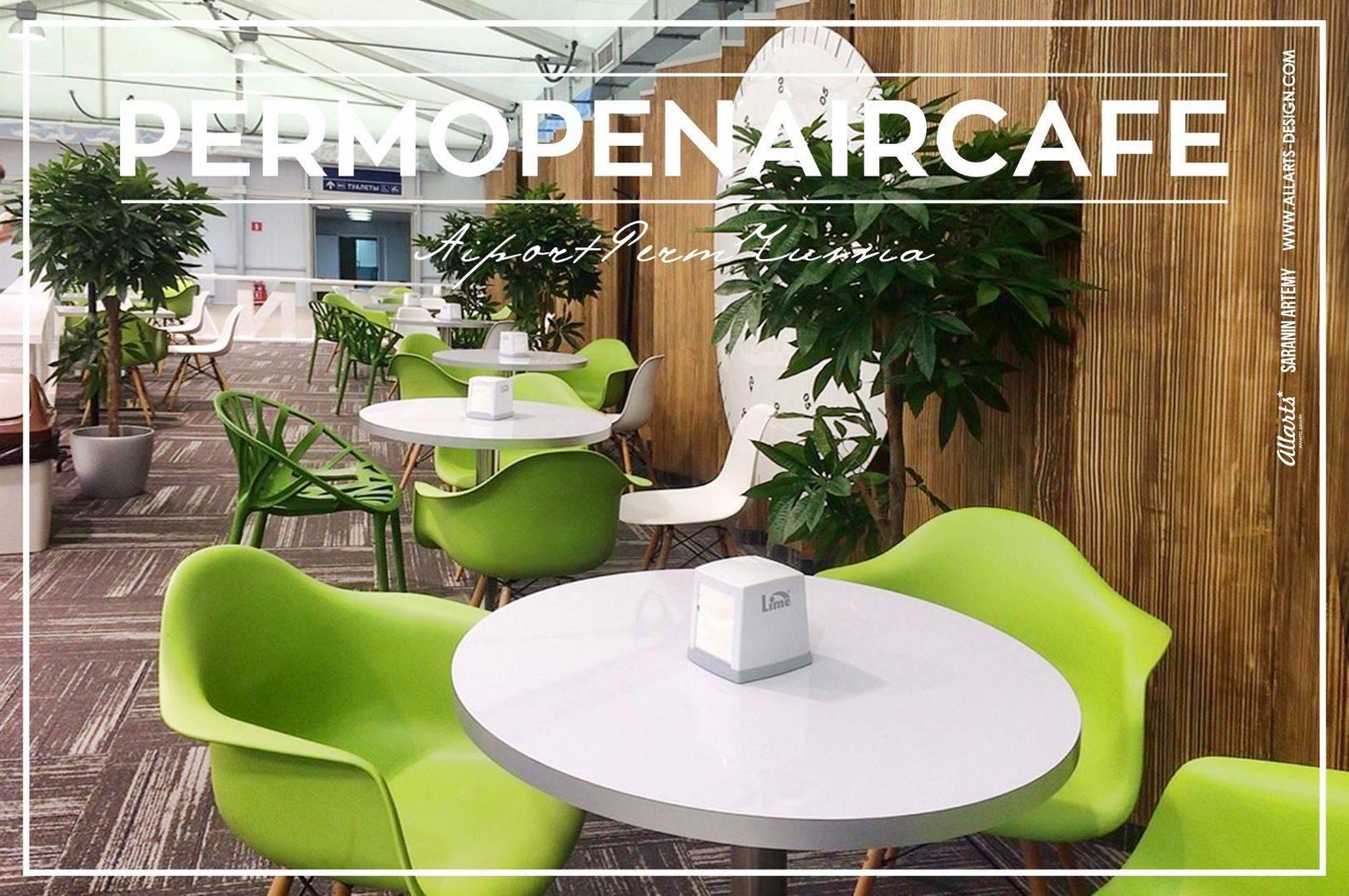 Дизайн интерьера кафе в Аэропорту Permopencafe