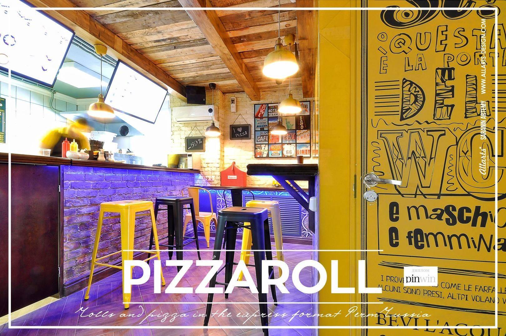 Дизайн интерьера takeaway Pizzaroll