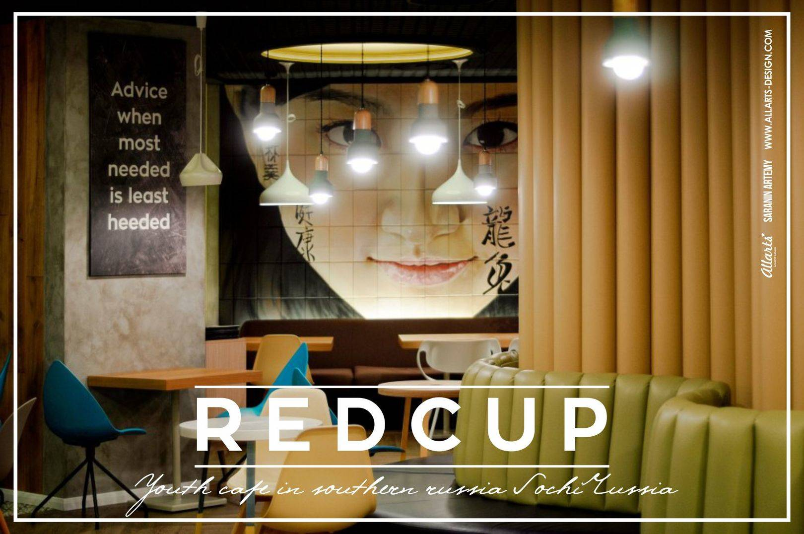 Дизайн интерьера кафе REDCUP