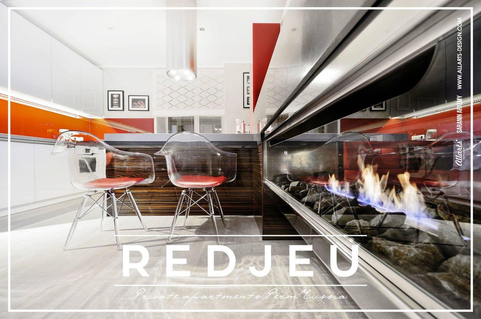 Дизайн интерьера - апартаменты REDJEU