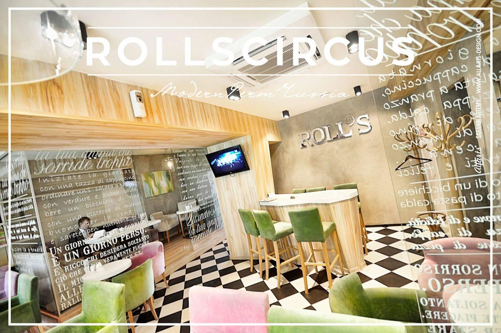 Дизайн интерьера кафе RollsCircus