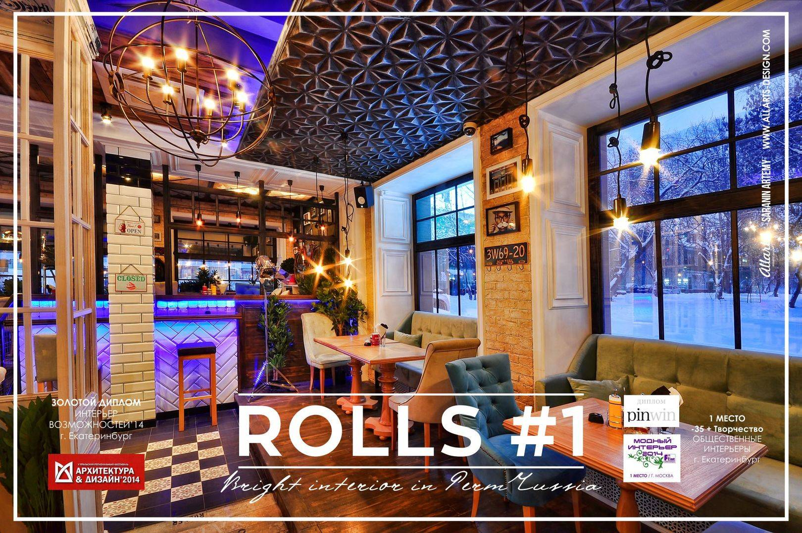 Дизайн интерьера кафе Rollszakamsk