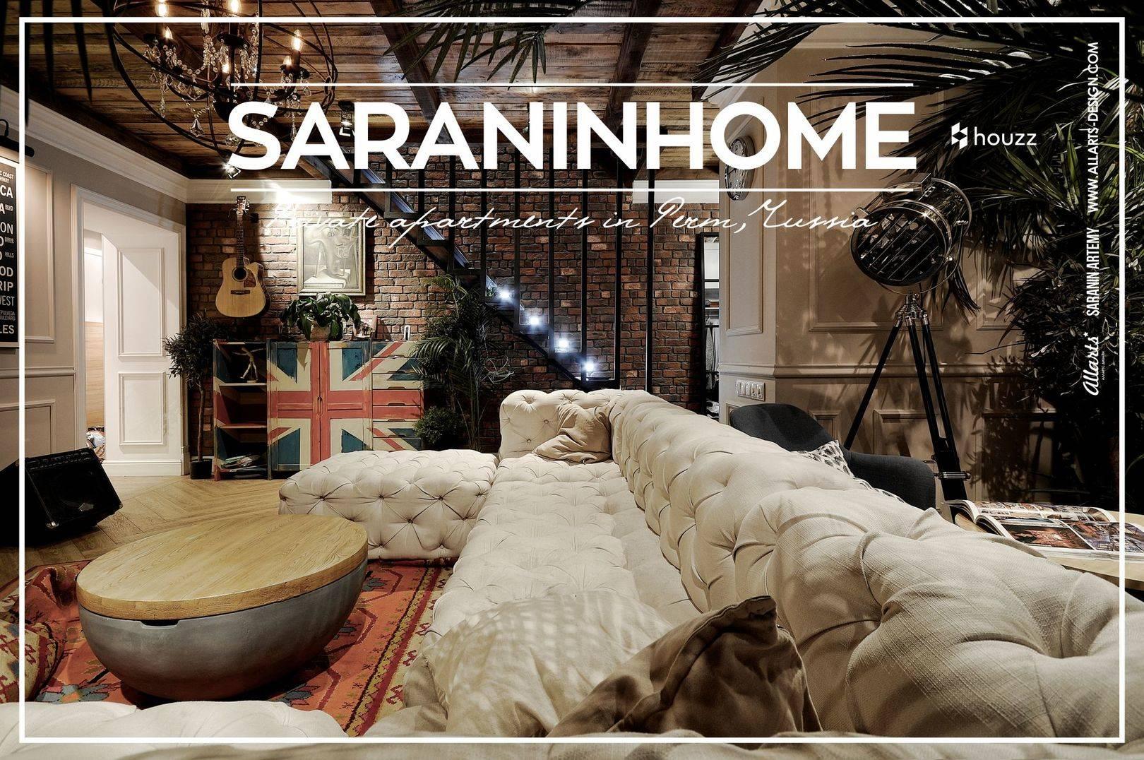 Дизайн интерьера квартира дизайнера Saraninhome