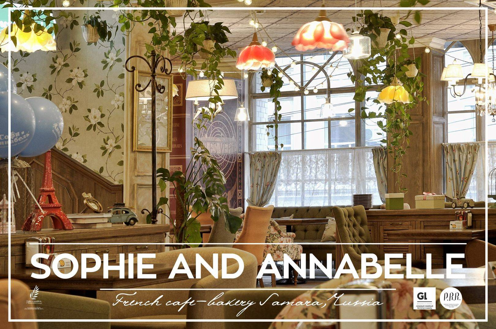 Дизайн интерьера кафе - пекарня Софи и Аннабель
