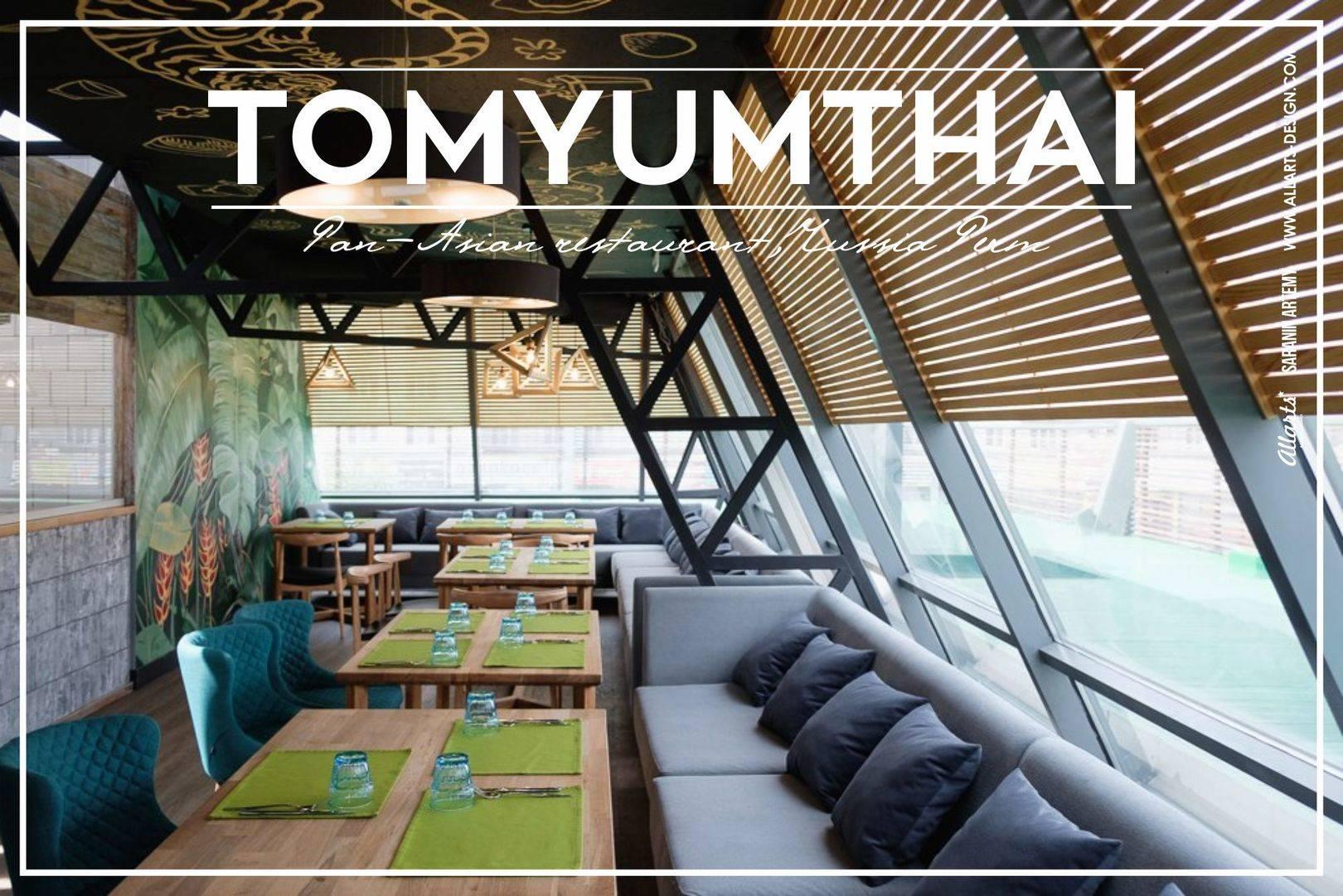 Дизайн интерьера кафе Tom Yum Thai