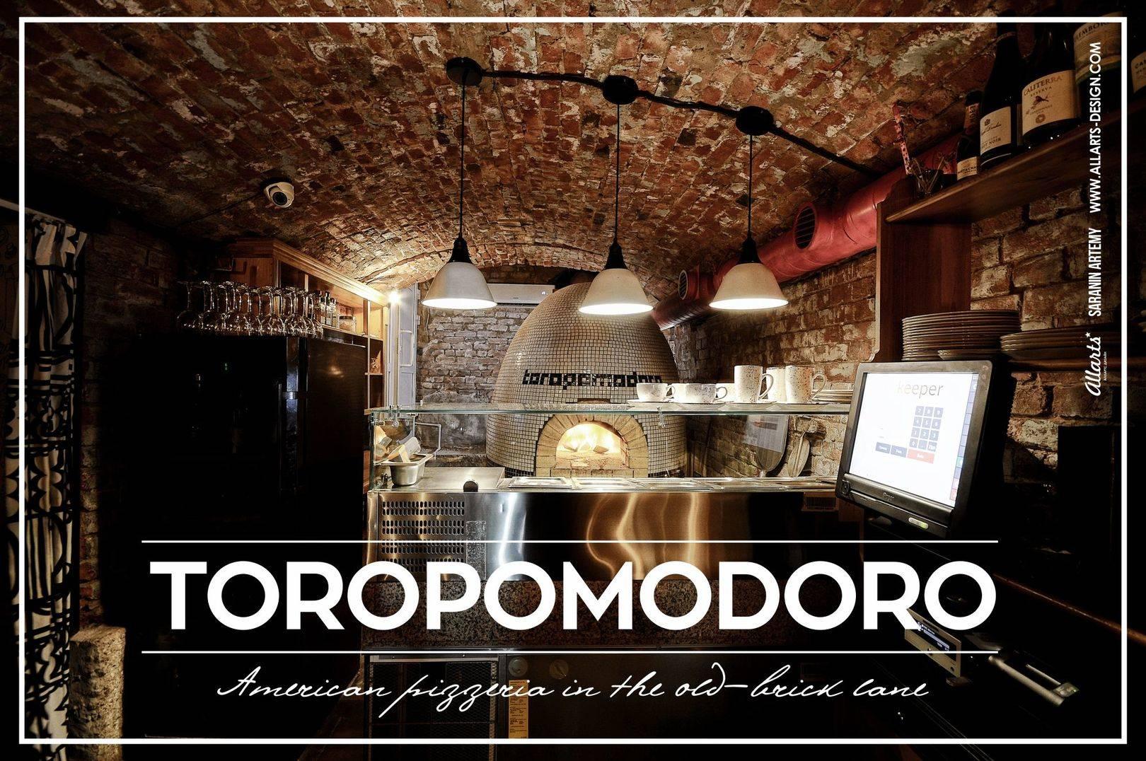 Дизайн интерьера пиццерия Toropomodoro