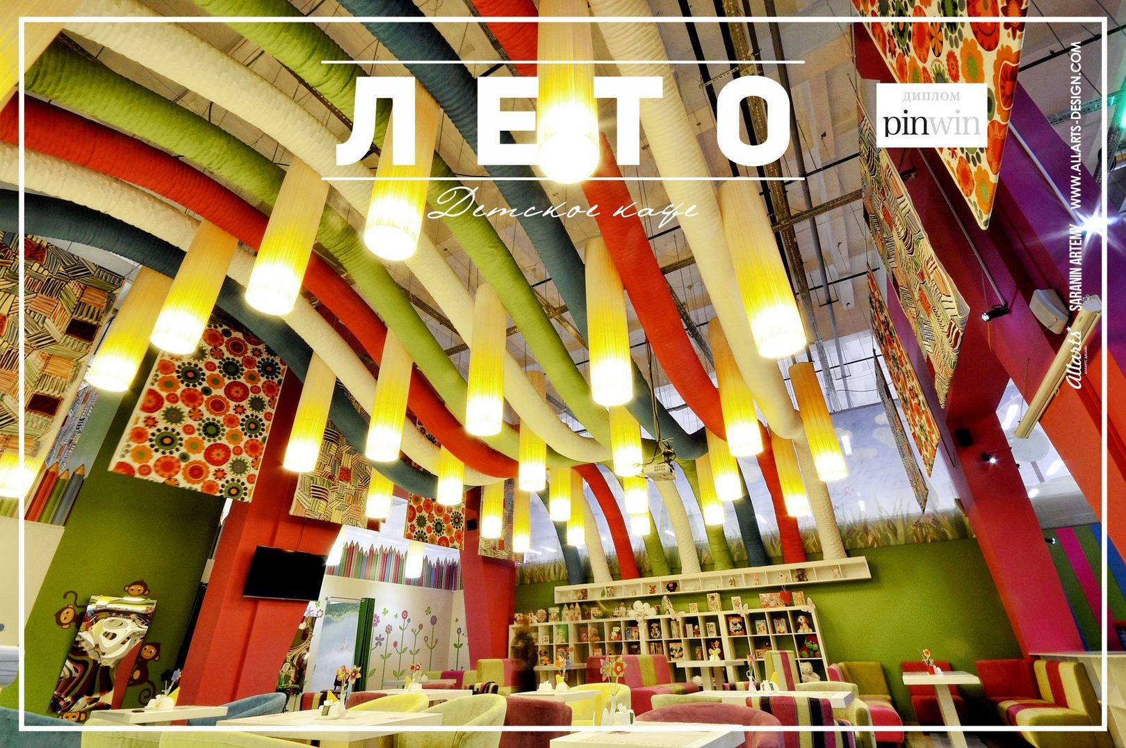 Дизайн интерьера кафе Лето
