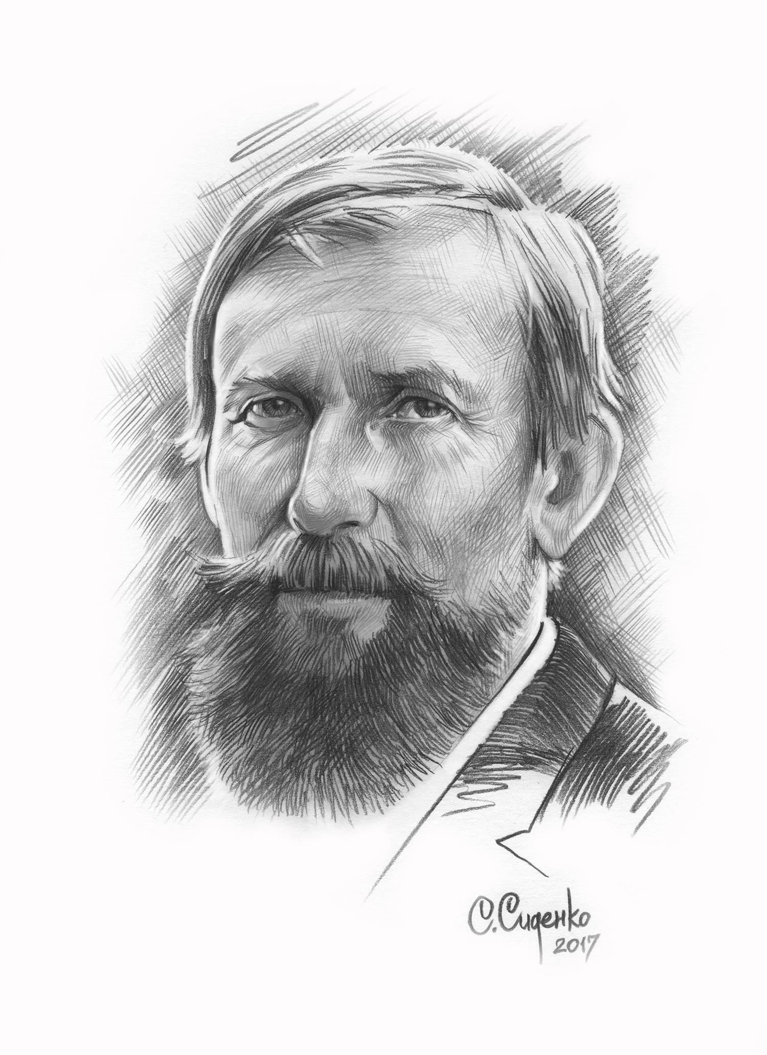 Ви́ктор Миха́йлович Васнецо́в (3 [15] мая 1848, село Лопьял, Вятская губерния — 23 июля 1926, Москва) — русский художник-живописец и архитектор, мастер исторической и фольклорной живописи.