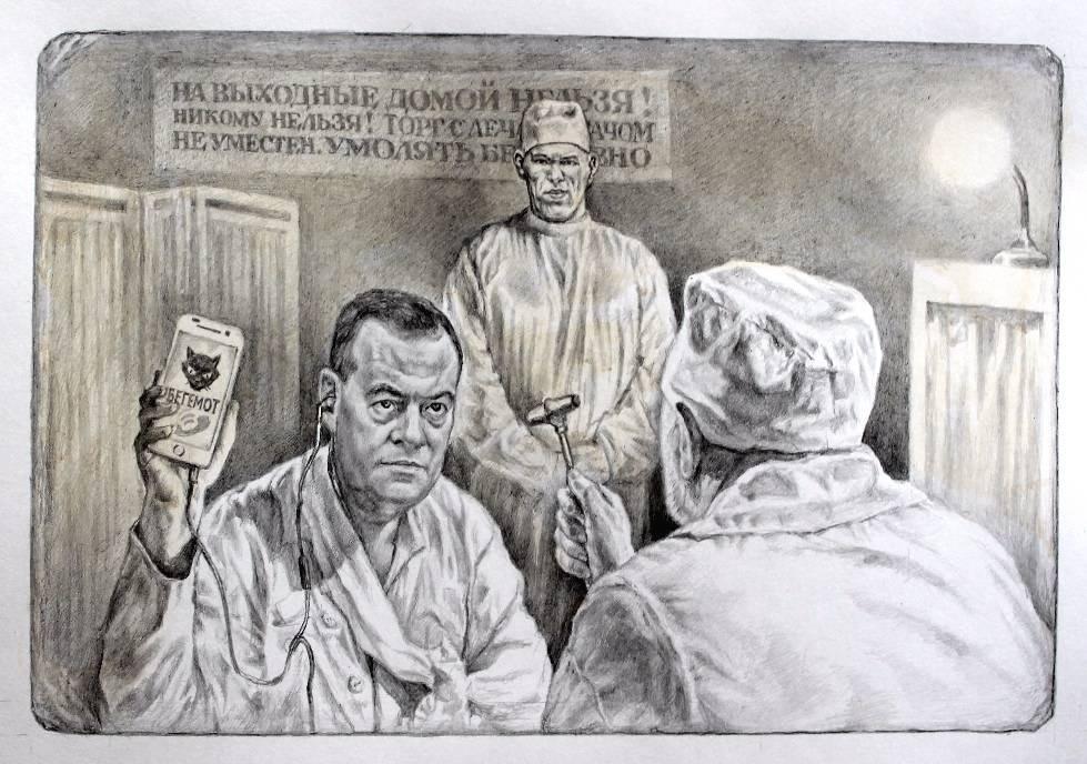 Клиника Стравинского. Иван Николаевич Бездомный жертва преступных гипнотизёров