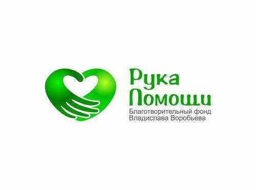 charity fund logo