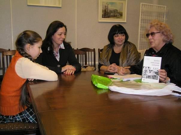 Ольга Сафарова и коллеги