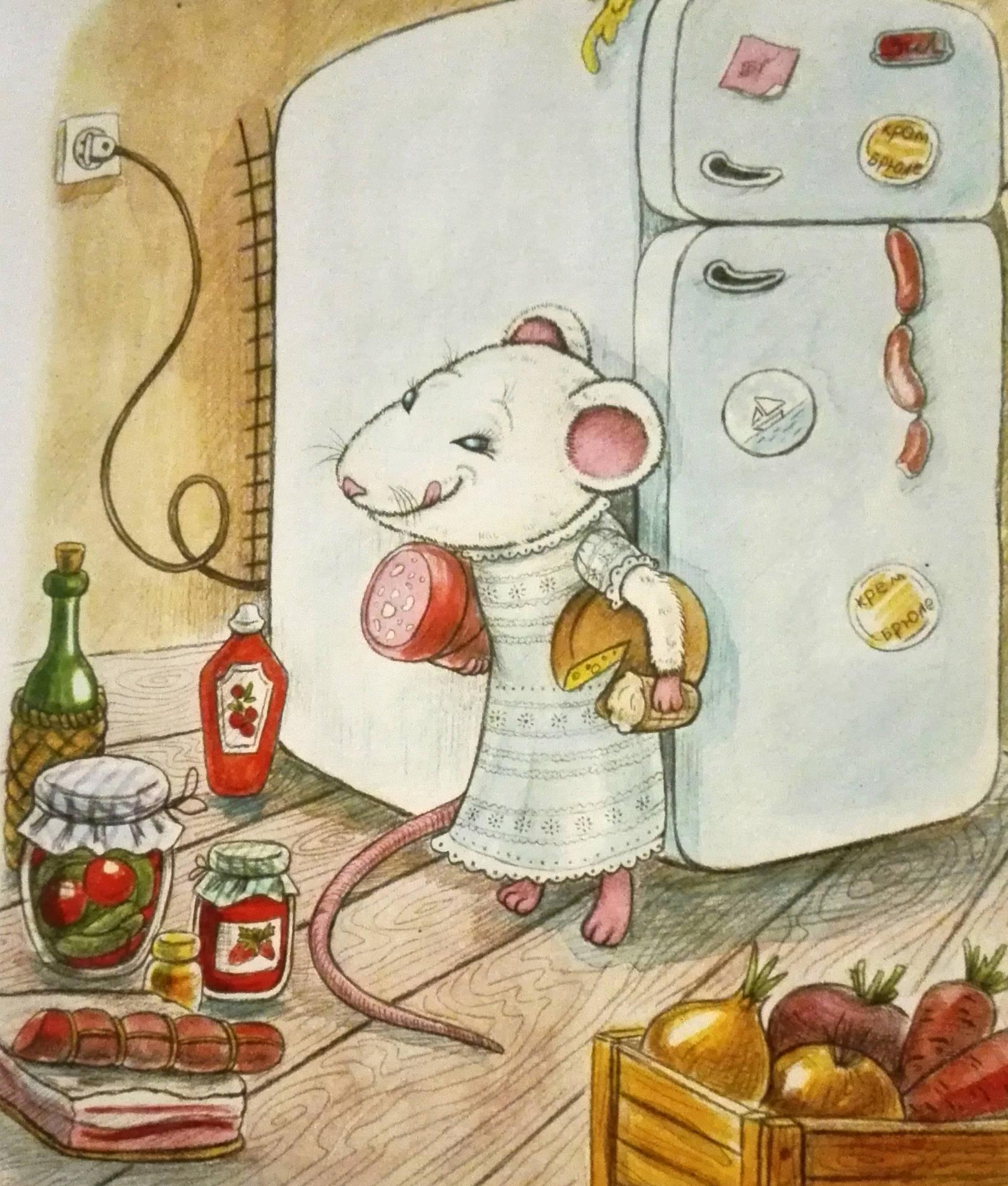 Мышь Конфетка