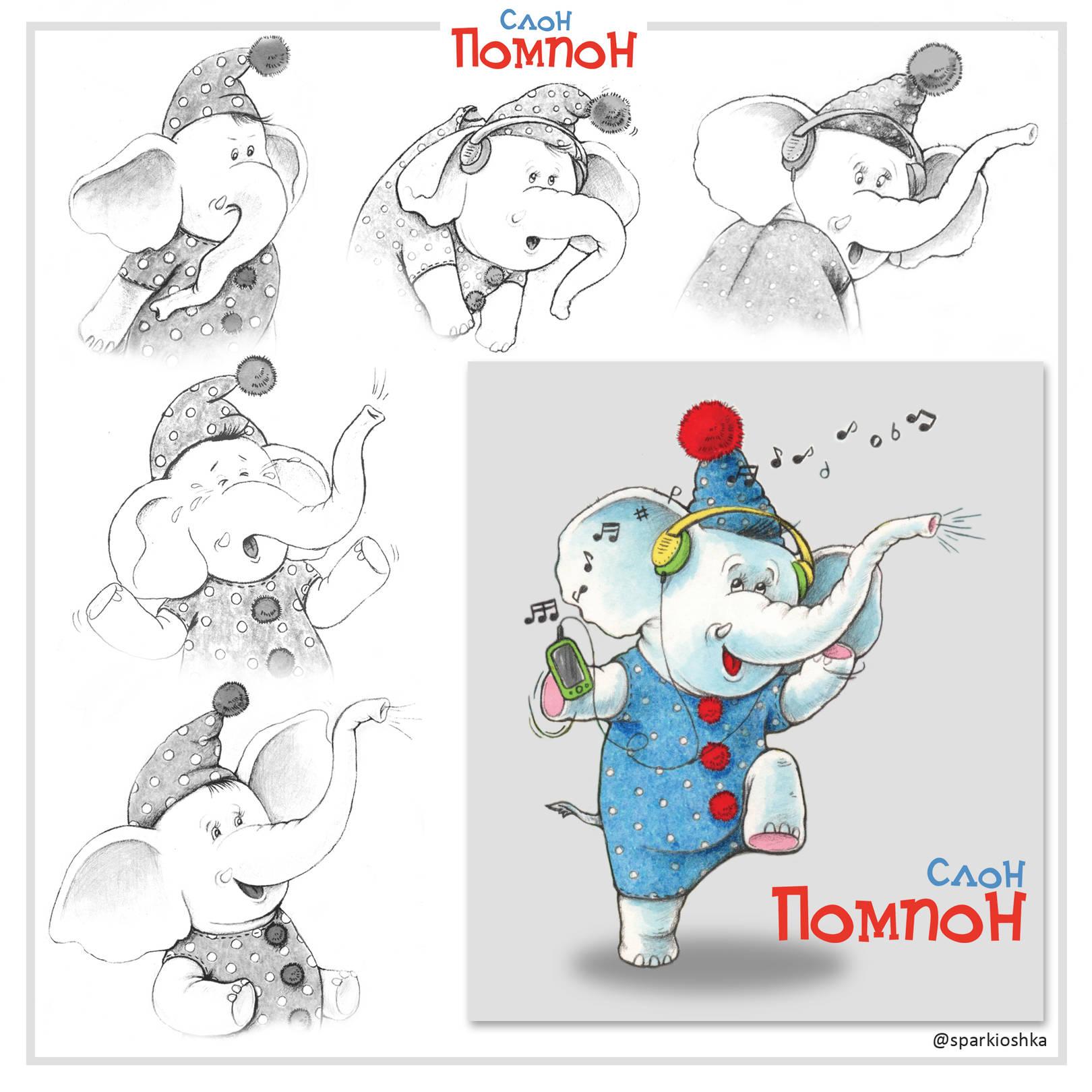 Слон Помпон