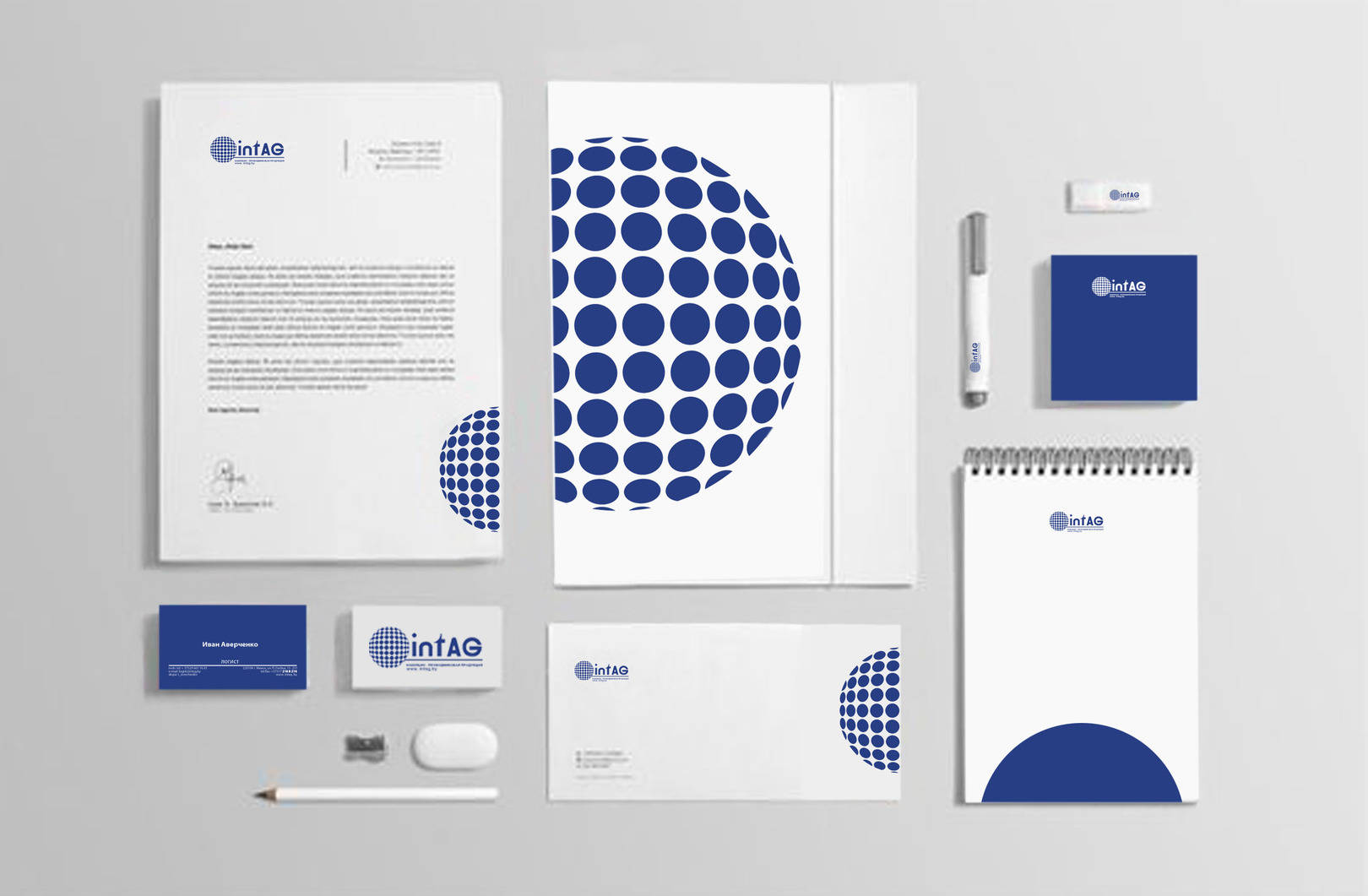 logo design and identity for cable products