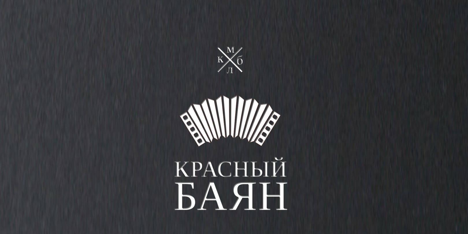 Logo, print