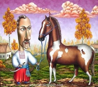 Художник Зураб Мартиашвили