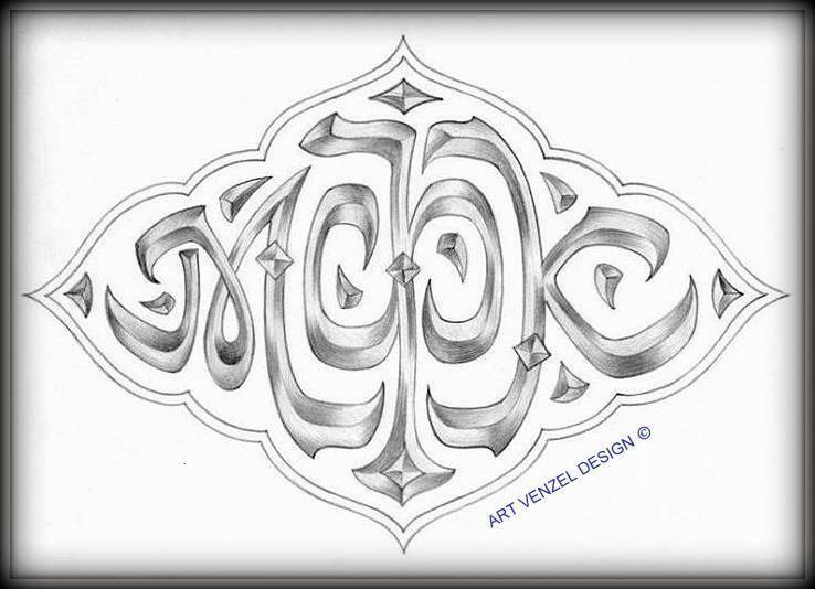 фамильного вензель для коммерсанта из восточных краев в арабском стиле