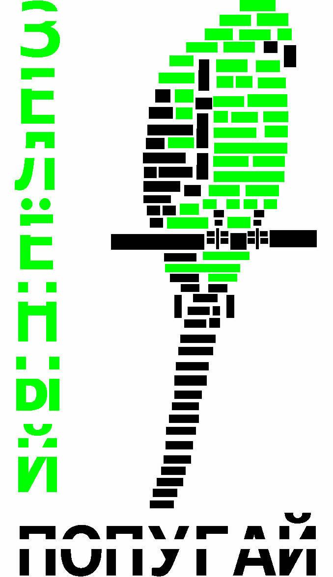 озеленительная компания