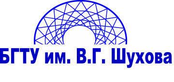 знак БГТУ им .В.Г. Шухова