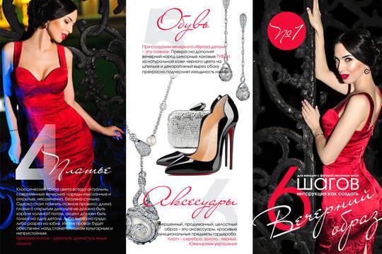 Cover bd4a21bc8b
