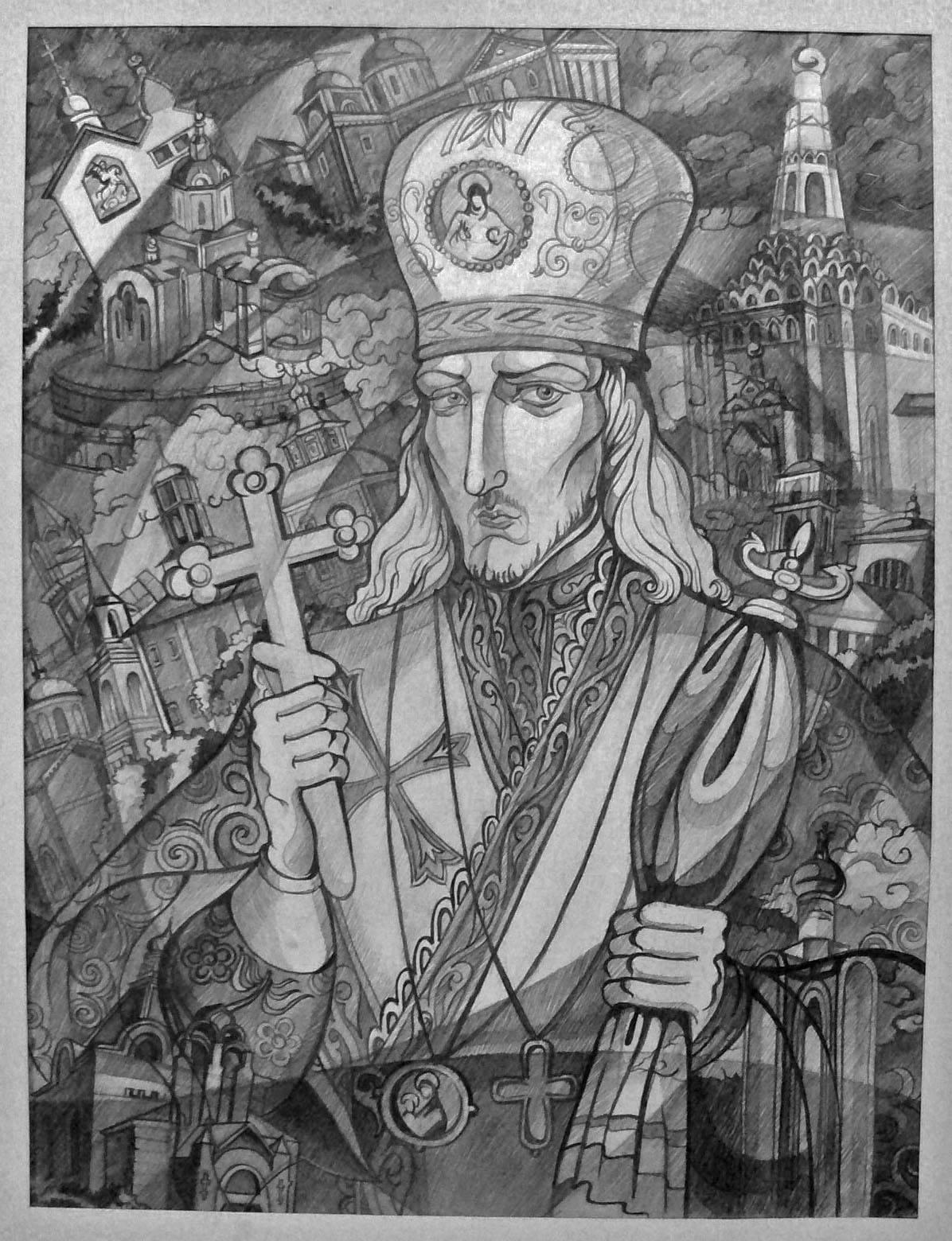 Святитель Иоасаф, епископа Белгородский