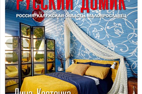 Cover e469c3f6a9