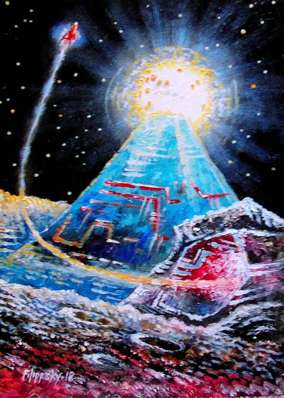 Голубая пирамида на Меркурии.