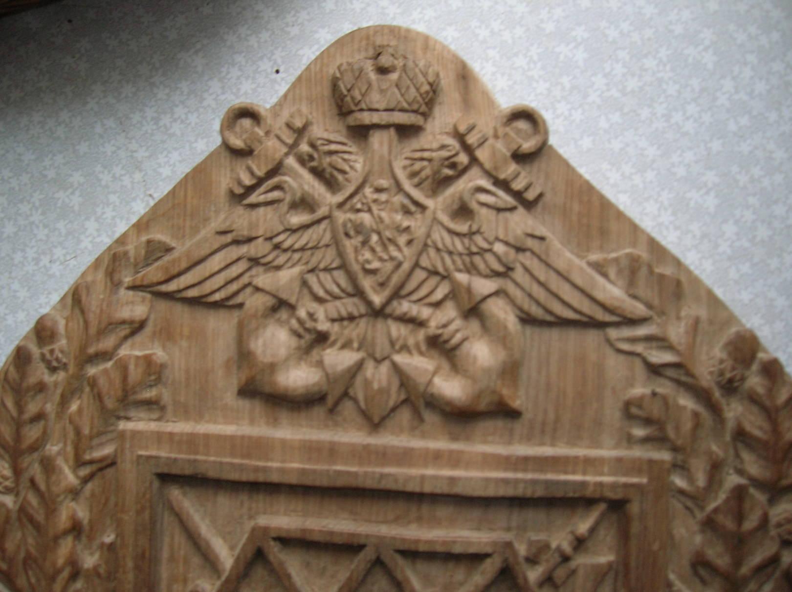 эмблема рода войск