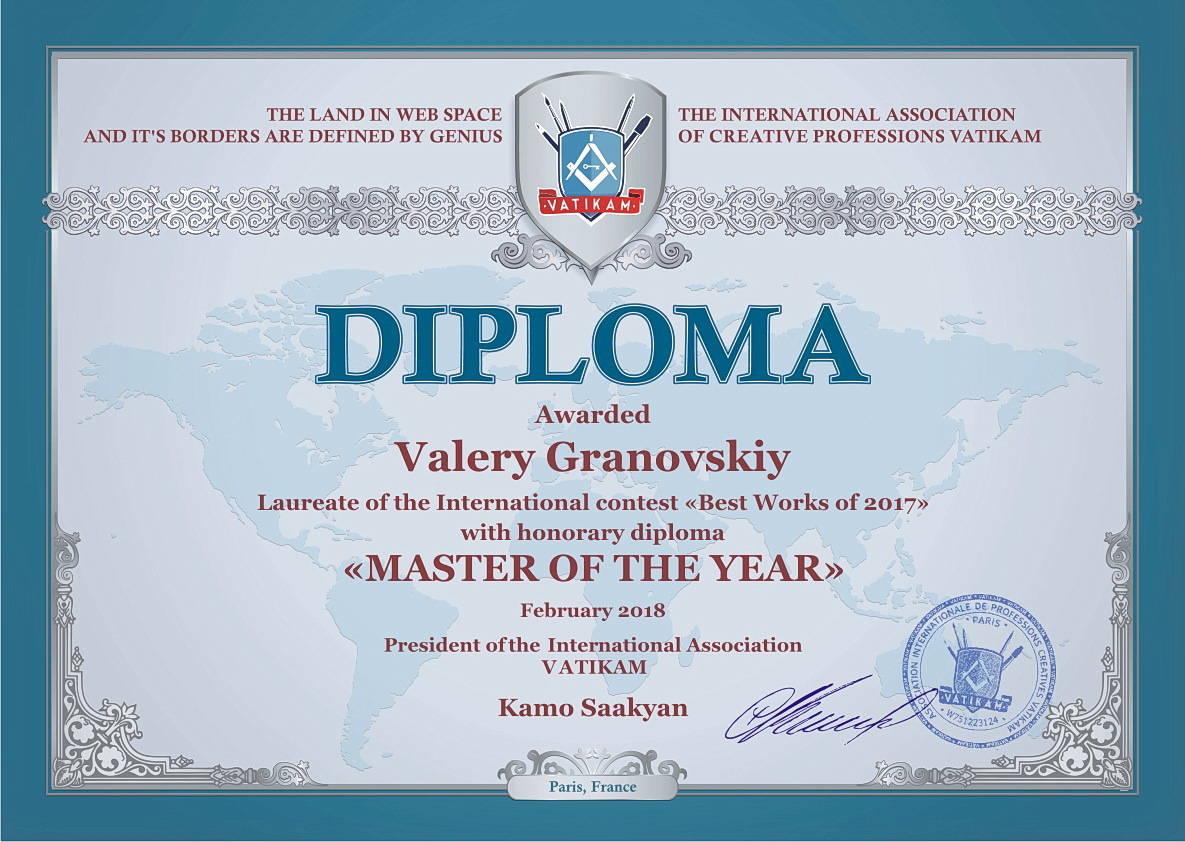 Благодарю Руководство Международной ассоциации VATIKAM за почётное звание