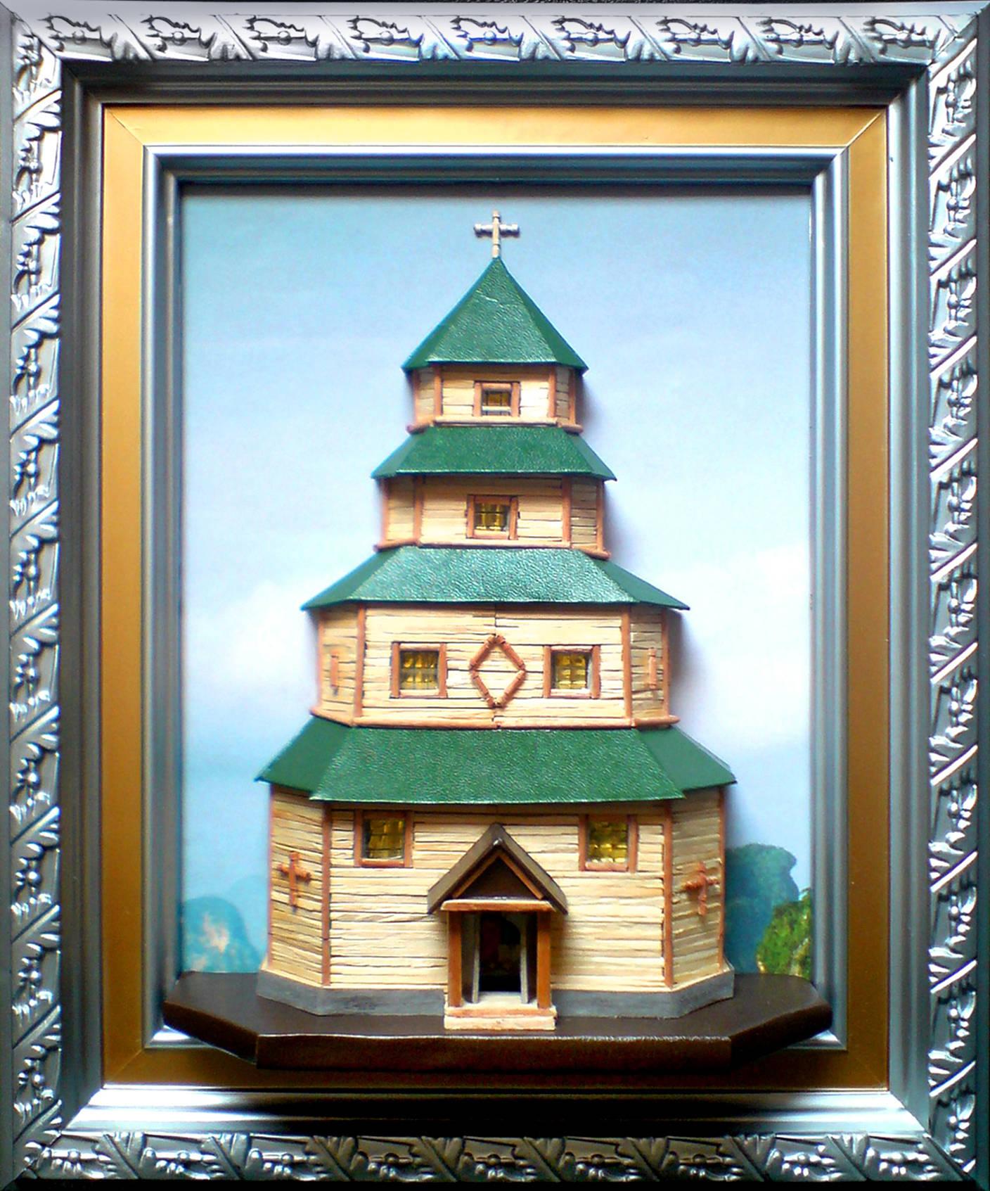Сельская церковь.Работа из спичек, и переплетные материалы.