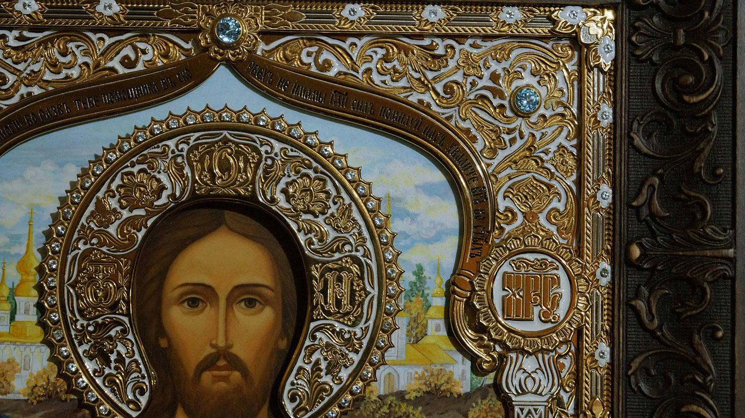 Икона Господь Вседержитель (фрагмент)