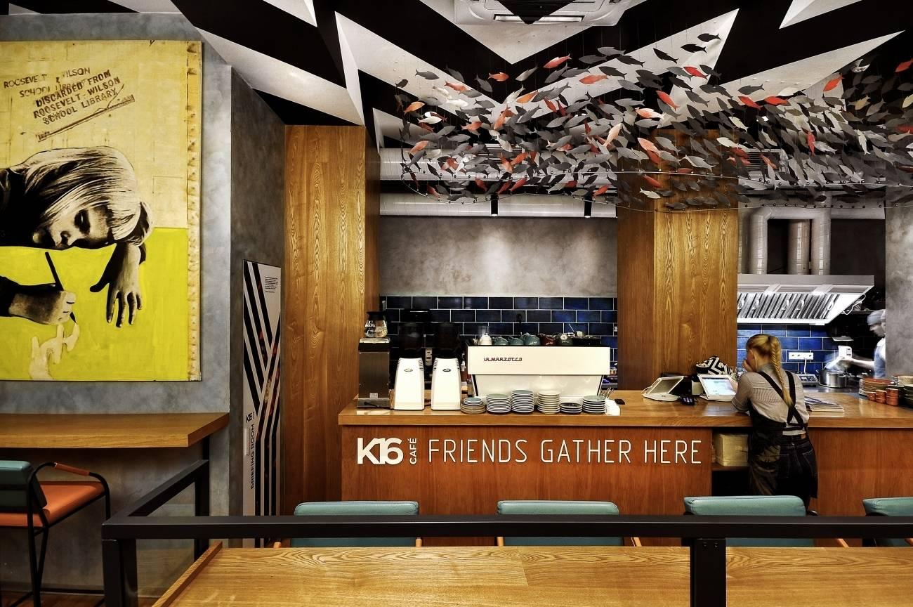 K16 Café.