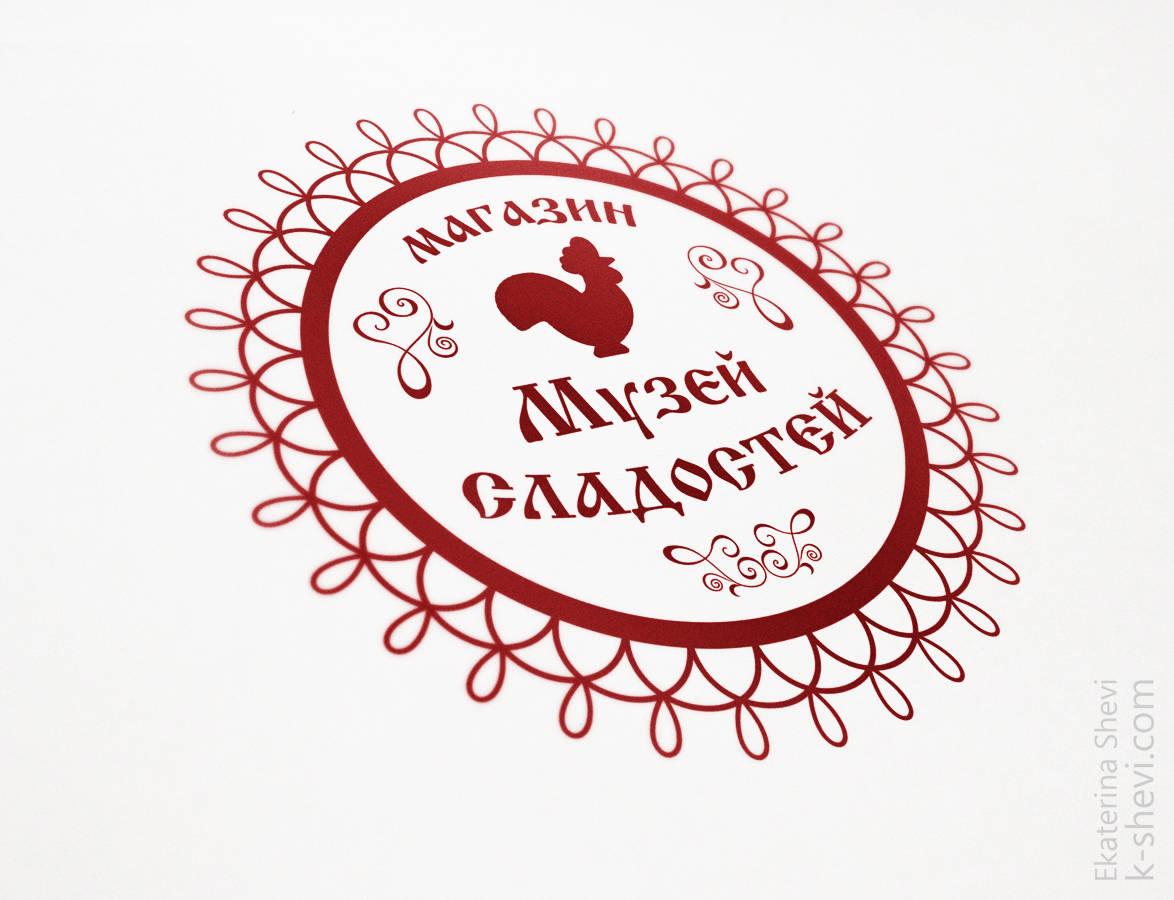 Эскизы к логотипу