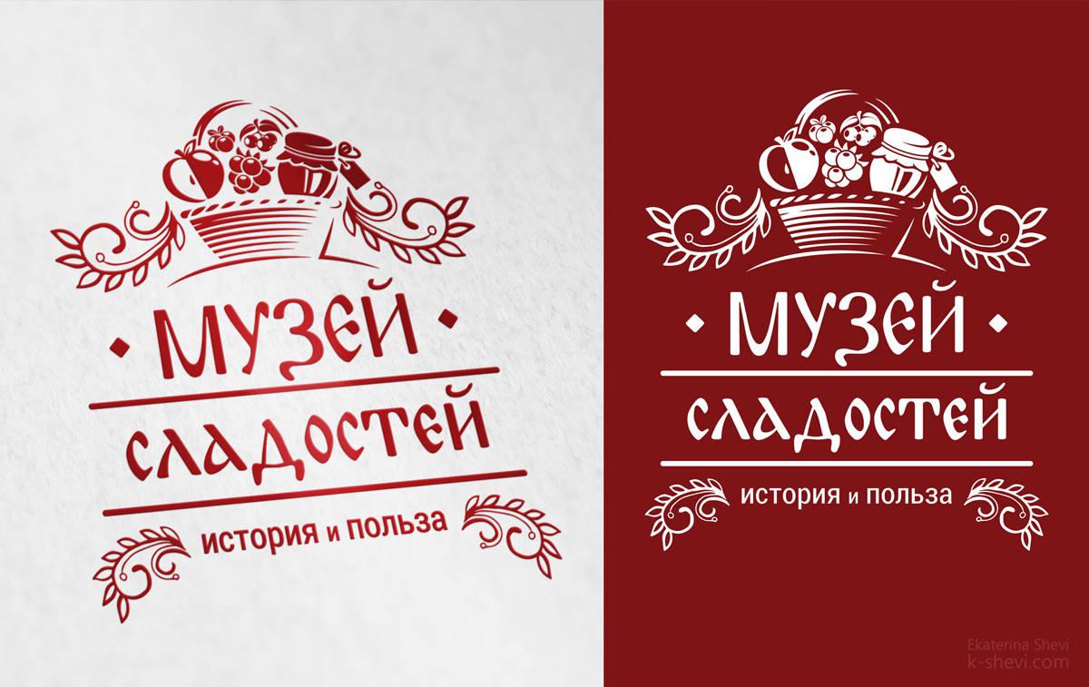Логотип для Музея-магазина