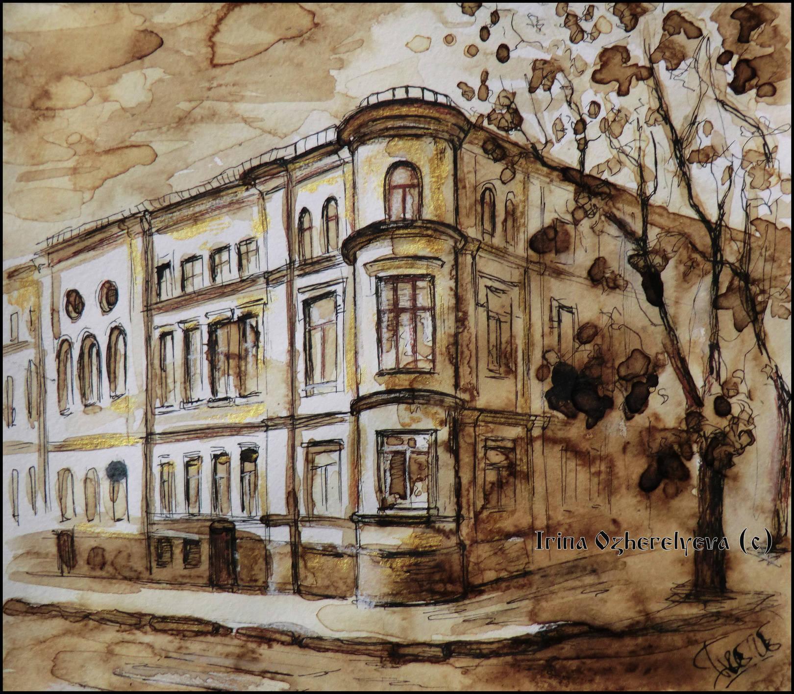 Юзовка (Старый Донецк)