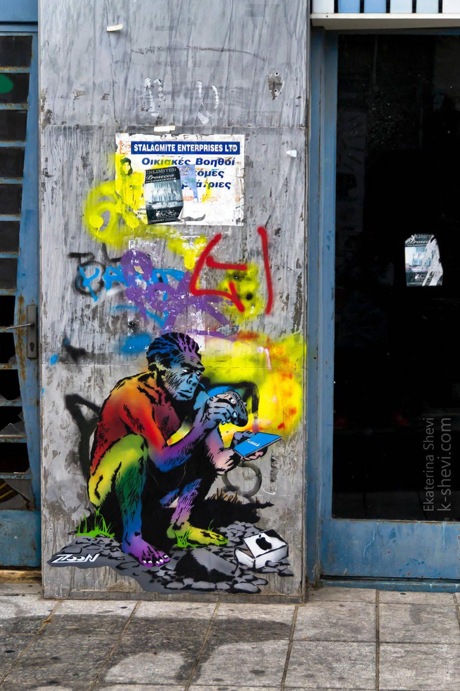 Социальные мысли в уличной живописи. Заставляют остановиться и призадуматься.