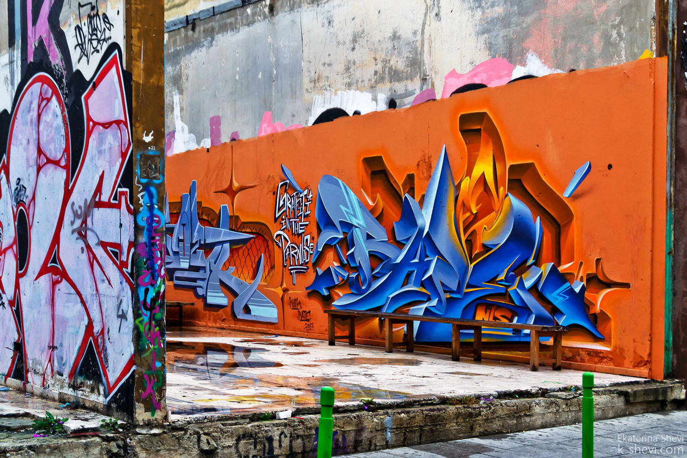 Стрит-арт Лимассола, Кипр