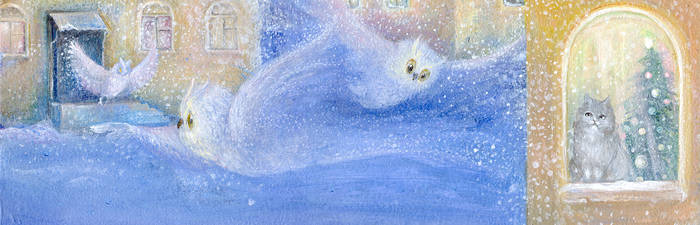 Зимние совы, морозные совы  Ночью летают над городом чтобы,  Вьюги клубились, выли метели  Выше домов вырастали сугробы