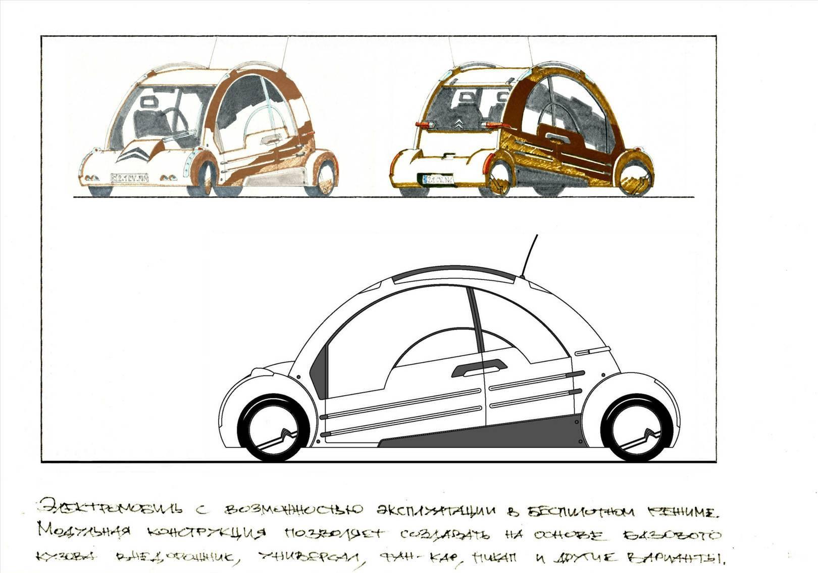 Общий вид в базовом варианте городского электромобиля