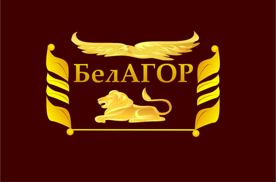 Вариант2 с символикой г. Белгорода