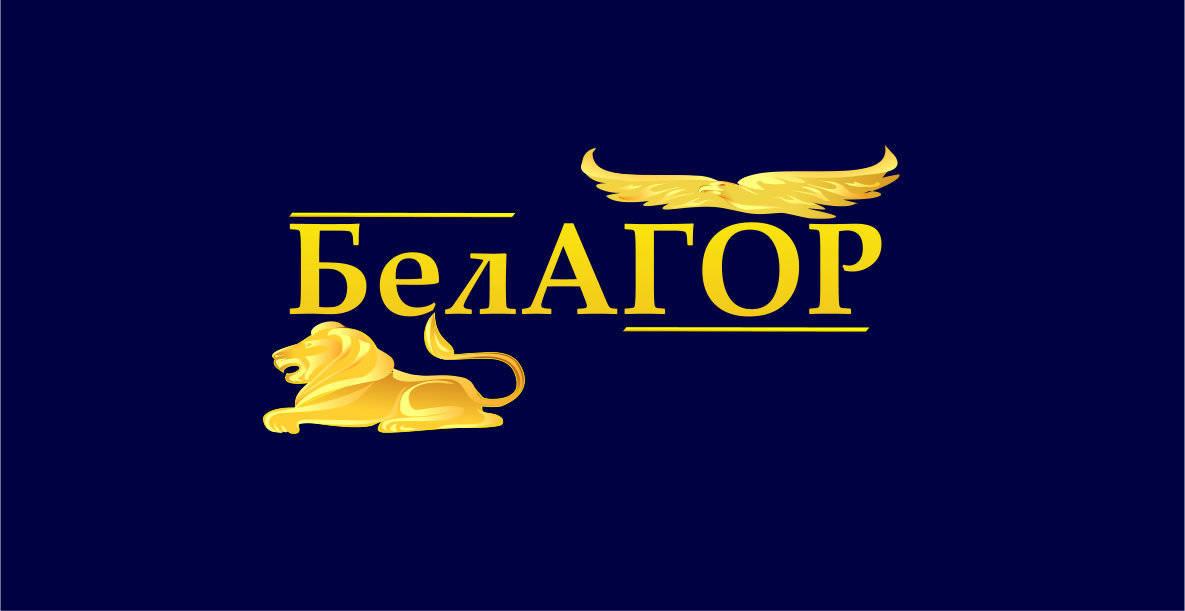 Вариант с символикой г. Белгорода