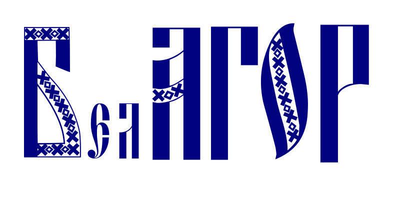 Вариант6 с символикой орнамента г. Белгорода