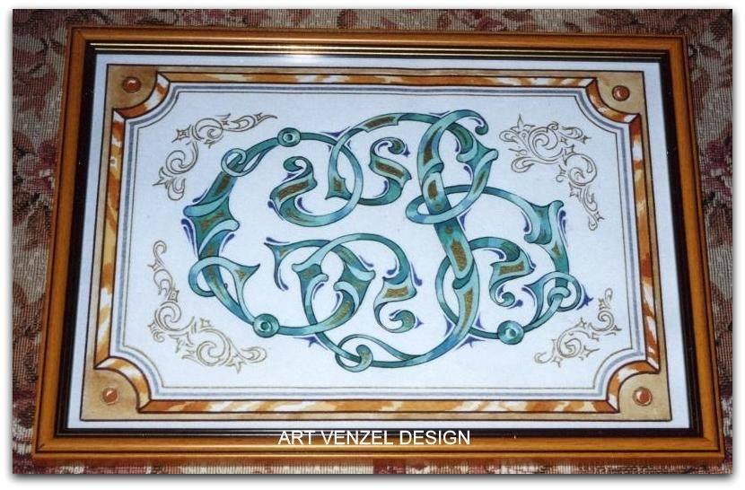 В багете под стекло с добавлением орнаментальных деталей
