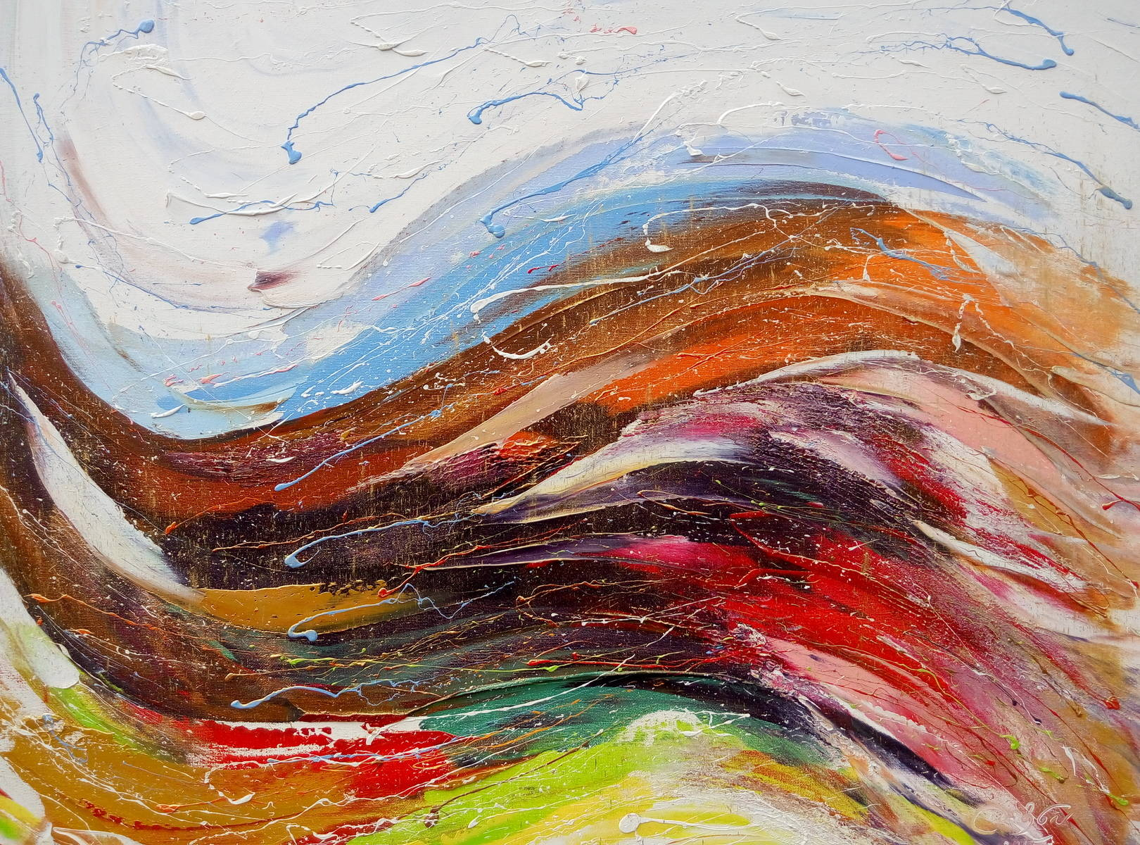 «Пейзаж»          холст, масло «Landscape»     oil on canvas                                                60x80,  2015