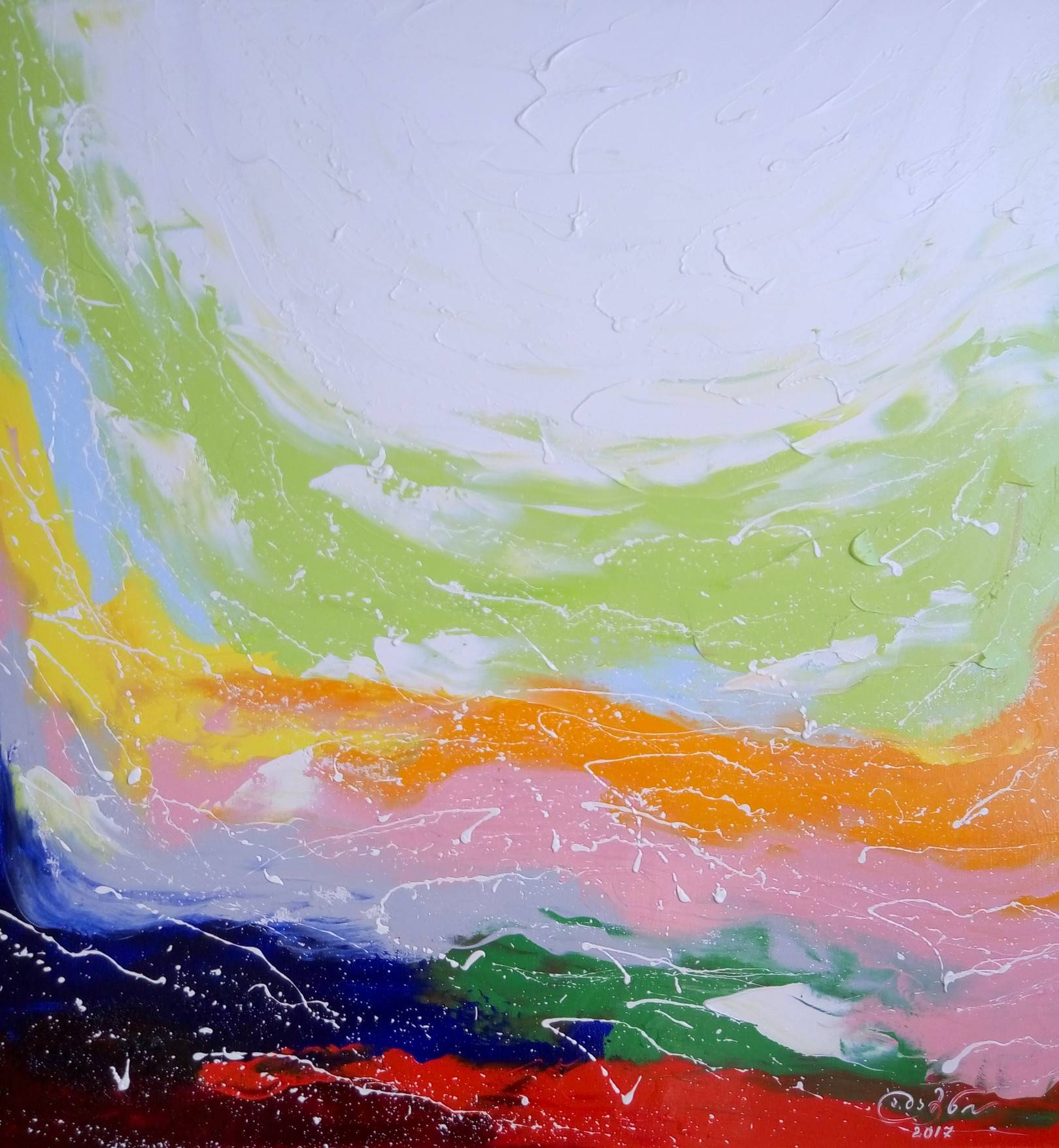«Пейзаж»        холст, масло «Landscape»   oil on canvas 68x64, 2017
