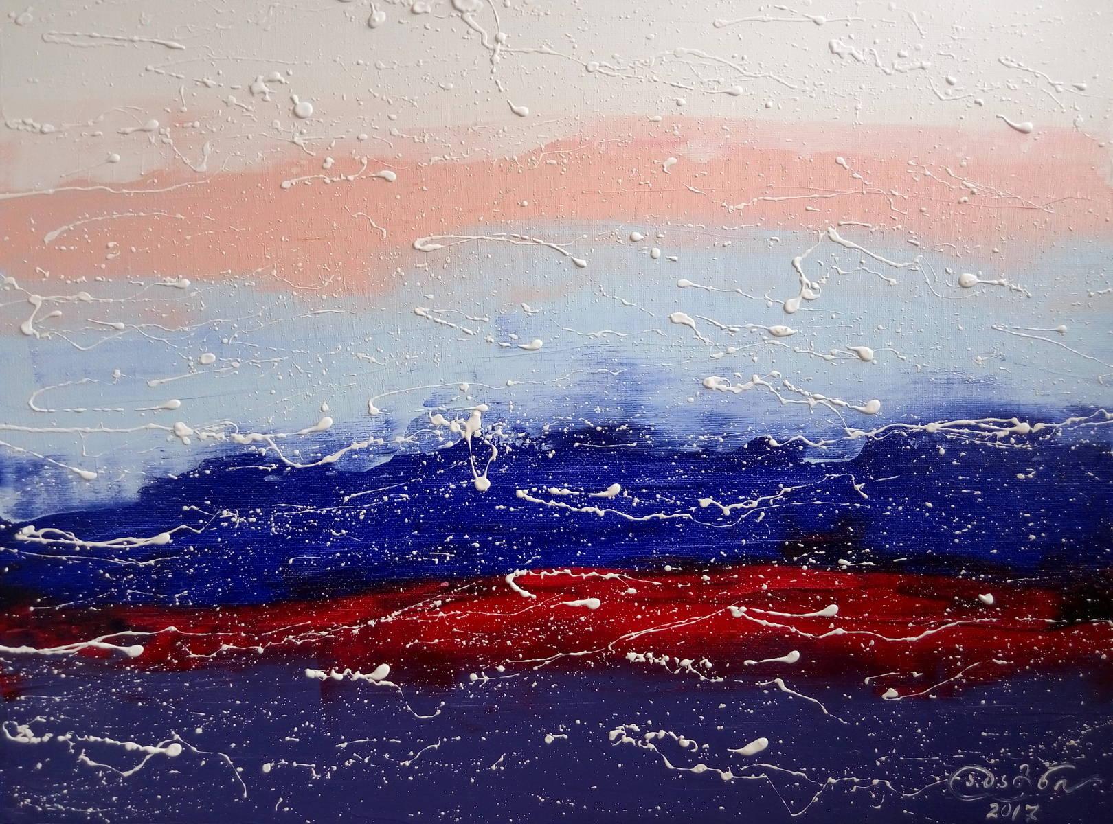 «Пейзаж»         холст, масло «Landscape»    oil on canvas  40x50, 2017