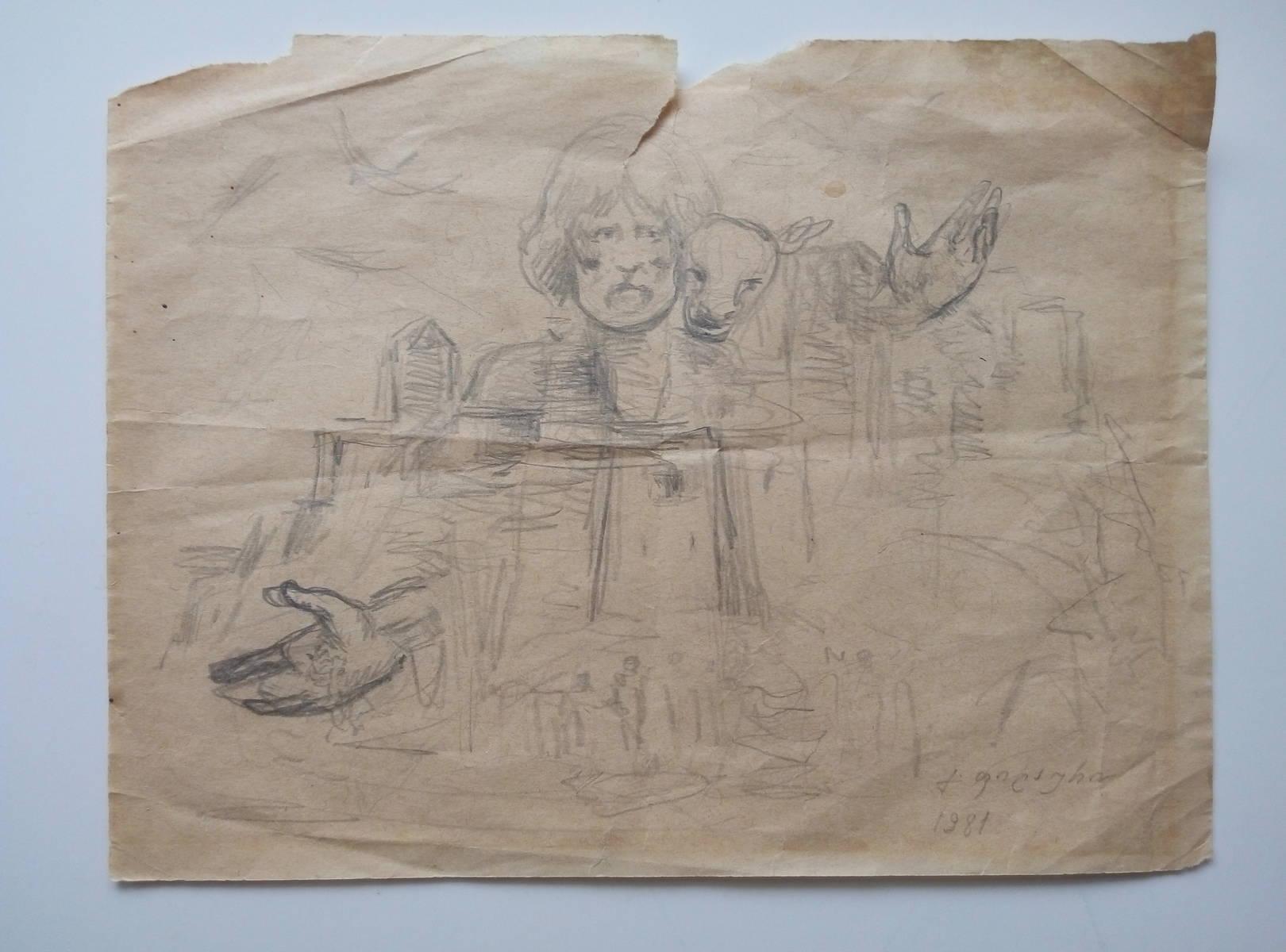 «Важа-Пшавела»     бумага, акварель (эскиз) «Vazha-Pshavela»     paper, aquarelle (sketch)          20x26, 1981
