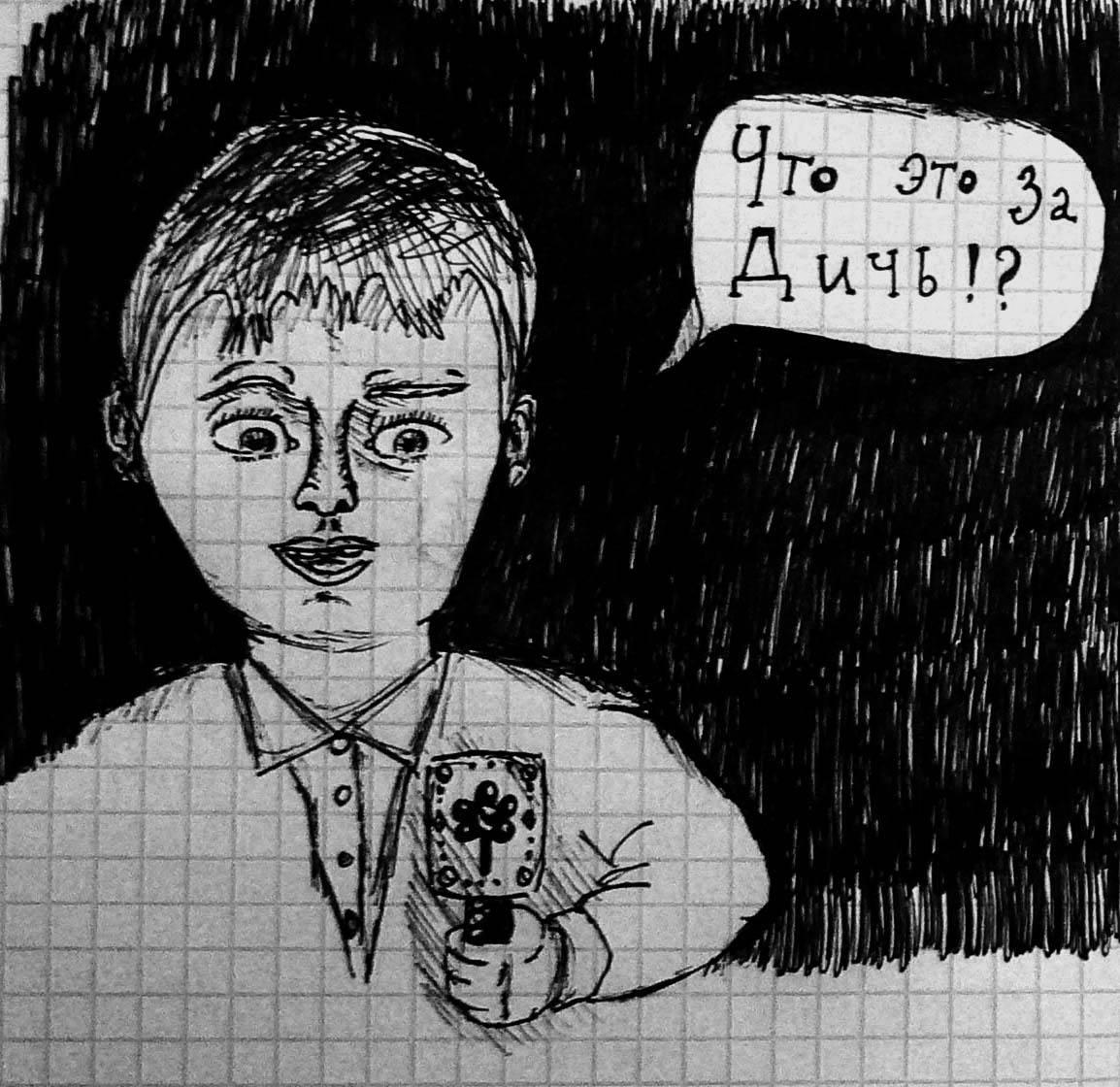 """Андрей Мирошников ( """"Что это за дичь!?"""" - его коронная фраза )."""
